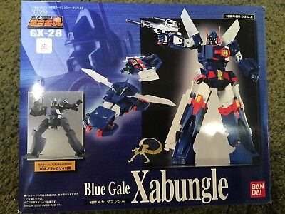 Bandai Soul of Chogokin / SOC GX-28 - Blue Gale Xabungle + Brockary! - US Seller