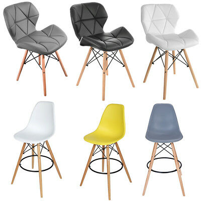 Eiffel Style Bar Stool Breakfast Kitchen Bistro Cafe Vintage Wood Dining Chairs