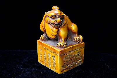 Rare Chinese Old Collectible Handwork Carve Ancient Beast Propitious Seal Statue