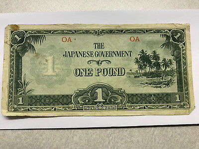 Japanese Government Oceania One Pound Note Fine+ #151