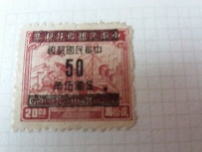 China airmail 1949 revenue stamps surcharged 20/50 - HINGED