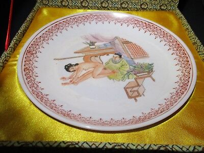 JAPANESE PLATE EROTICA DECORATION New in Box B349 PA