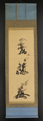 JAPANESE HANGING SCROLL ART Painting  Asian antique  #E5167