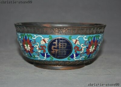Marked Chinese dynasty bronze Cloisonne Enamel Ancient text Flower Tea Cup Bowl