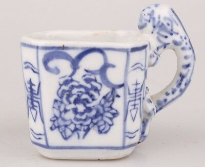 China Precious Porcelain Hand-Carved Gecko Statue Teacup Qianlong Collection