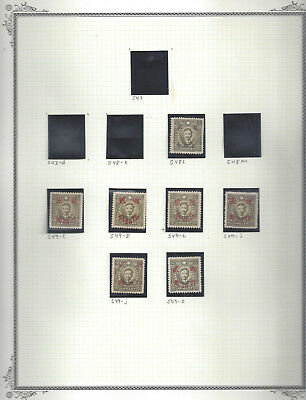 China Stamps 1943 Scott 548 To 549 Lot Of 7 Variations Mint Some Lightly Hinged