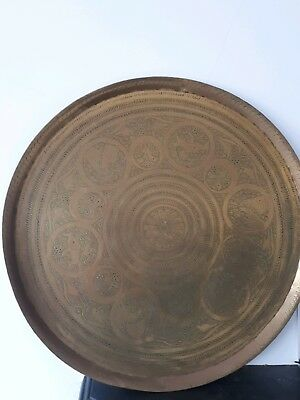Islamic Arabic Persian ? Pattern Plate finely hammered in brass handcrafted