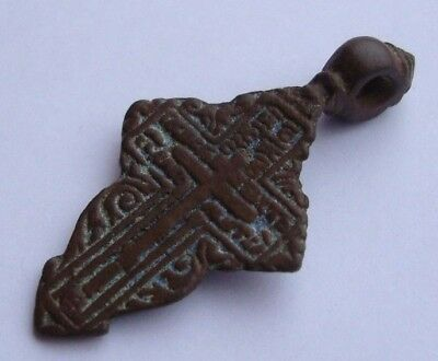 Old Believer Bronze Cross Female M