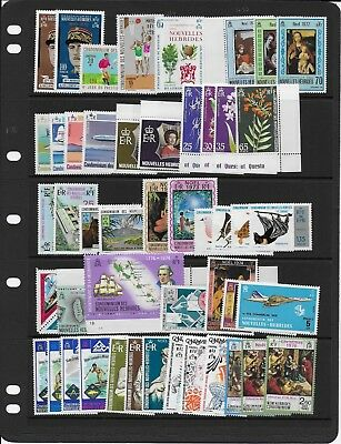 FRENCH NEW HEBRIDES 1971/6 unmounted mint commemoratives