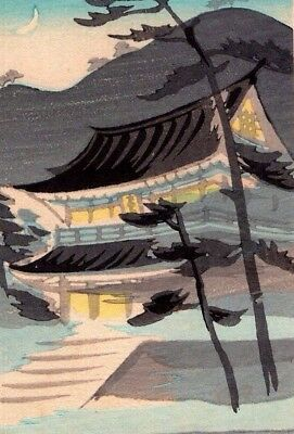 Japanese Art Print Very Small Print With Beautiful Color And Design