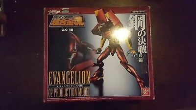 Soul of Chogokin GX-15 Evangelion 02 Production Model EVA Authentic  US seller