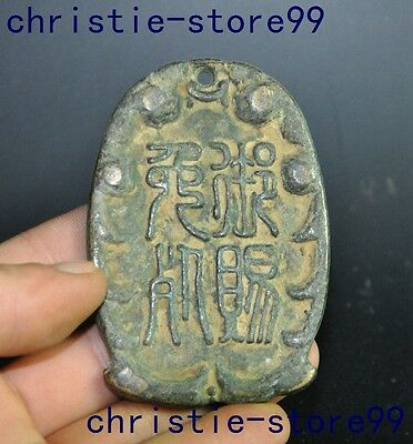 "3"" Collectible Old China Chinese Palace Dynasty Pure Bronze Token Pendant statue"
