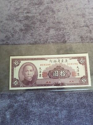 10 yuan China 1949 The Kwangtung Provincial Bank note very fine