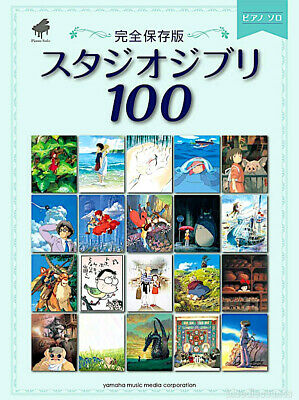 DHL) Piano Solo <Complete Edition> Studio Ghibli 100 Sheet Music Song Score Book
