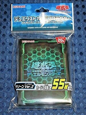 NEW Limited YuGiOh! OCG Green Ver.2 Duelist Card Sleeve Protector 55pcs JAPAN FS