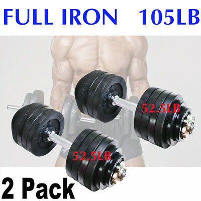 Adjustable Dumbbell Weight Set for Fitness 52.5lbs or 105lbs
