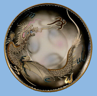Antique Japanese Dragon Ware - Hand Painted Tea Cup & Saucer with Raised Moriage