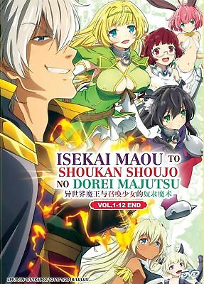How Not to Summon a Demon Lord (Eps.1 - 12 end) with English Dubbed