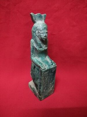 Ancient Egyptian Antiquities Statue of God Hathour  Ptolemaic Period (332–30 BC)