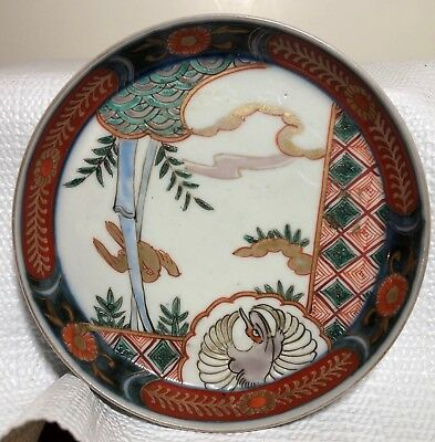 """Antique Japanese Porcelain Small Hand Painted Old Imari 4.5"""" Round Dish Birds"""