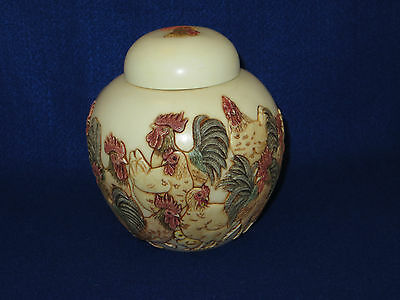"""home To Roost"" Jardinia Harmony Ball Rooster Cachepot / Urn - Mint"