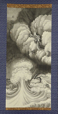 """JAPANESE HANGING SCROLL ART Painting """"Dragon in Cloud"""" Asian antique  #E5196"""