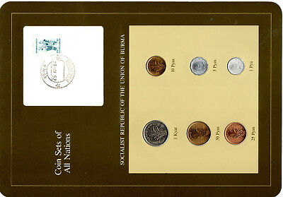 Coin Sets of All Nations Burma 1966 - 1983 UNC 10P stamp