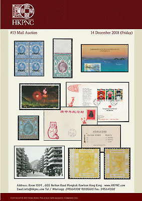 ( Hkpnc ) Hong Kong China Stamp Covers Banknote Mail Auction.14-Dec-2018 Due.