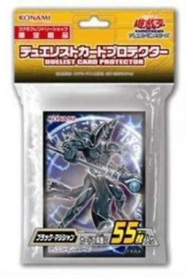 Yugioh Official Card Sleeve Protector - Dark Magician - 55 pcs Konami