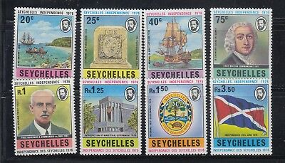 Seychelles 1976 Independence Sc  343-350 cplte   mint very lightly hinged