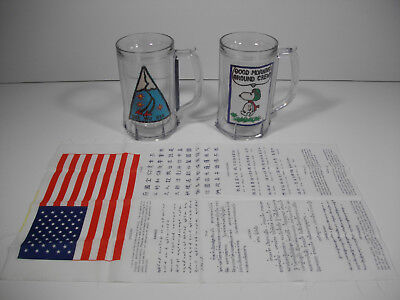c47/ Vintage WW2 / Korea/ Vietnam/ USAF/ Army/ Patches/ Lot of 2 patch mugs +