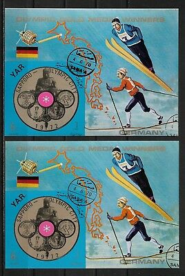 "Nordjemen ""Airmail - German Olympic Champion 1970"" gest."