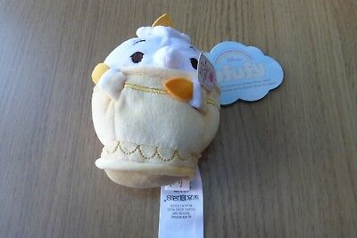 BNWT Disney Ufufy - Lumiere (Beauty & The Beast)