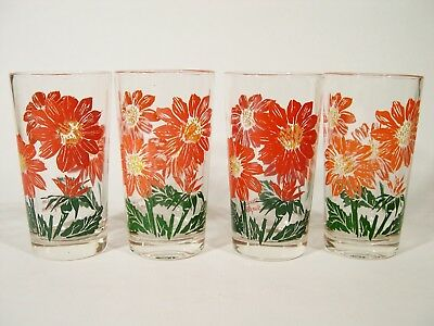 4 Mexican Sunflower Peanut Butter Glasses Boscul Set Glassware 8 oz Tumblers