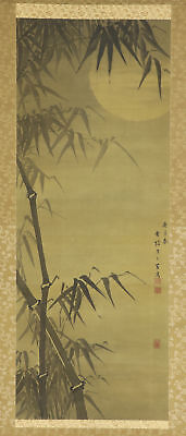 """JAPANESE HANGING SCROLL ART Painting """"Bamboo and Moon"""" Asian antique  #E5217"""