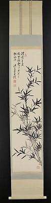 """JAPANESE HANGING SCROLL ART Painting """"Bamboo"""" Asian antique  #E5231"""