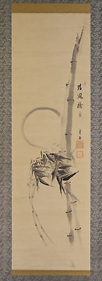 """JAPANESE HANGING SCROLL ART Painting """"Bamboo and Moon"""" Asian antique  #E5226"""