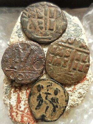 Lot of 4 Very Fine Ancient Byzantine Coins, Largest is a 30 mm Jesus Christ!