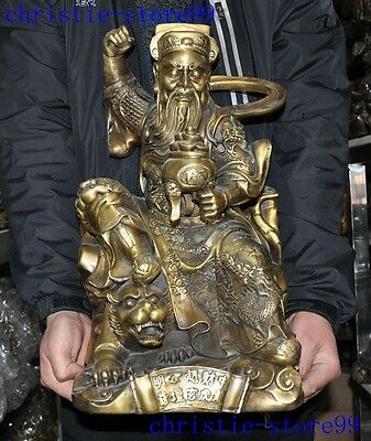 old China Fengshui Bronze Lucky On Tiger Zhao Gong Ming Wealth God Statue