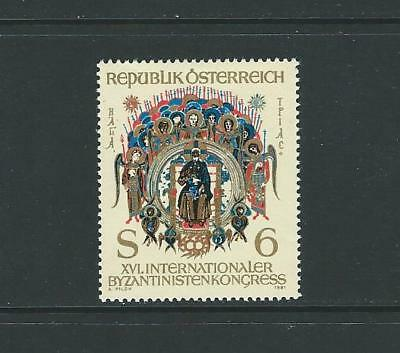 1981 AUSTRIA 16th International Byzantine Congress (Scott 1190) MNH