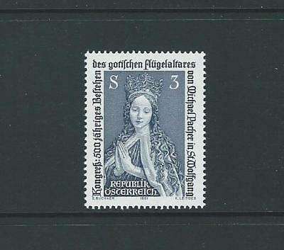 1981 AUSTRIA 500th Anniversary Kneeling Virgin (Scott 1188) MNH