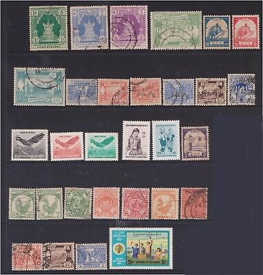 (Q29-3) 1950-60s Burma mix of 30 stamps value to 5p (C)