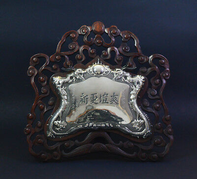 Antique Chinese Export Silver Panel With Inscription Calligraphy Qing Dynasty