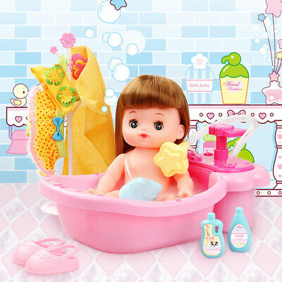Funny Mummy Role Play Baby Girl Bathtub Make Up Set Kids Toy B-day Gift