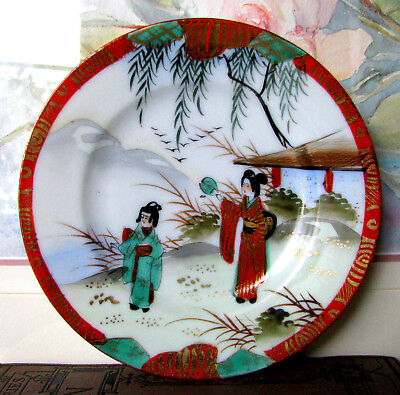 """Geisha Girl Plate, Antique Spring Scene Hand Painted Japanese 6 1/8"""" Plate"""