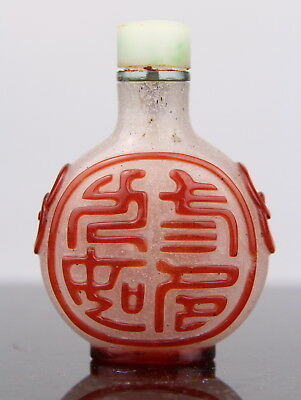 Antique Chinese Peking Glass Snuff Bottle 19th C. Qing