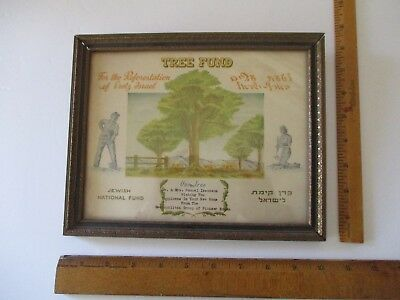 VINTAGE 1950s Jewish National Fund Tree Fund for Reforestation 10 x 8 Framed