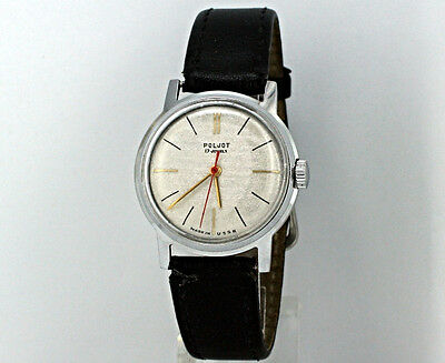 POLJOT 17j VINTAGE Analog SOVIET RUSSIAN MECHANICAL WRISTWATCH!