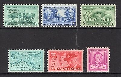 US 1949 NH Complete Commemorative Year Set Scott 981-86 986 - Free USA Shipping