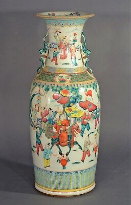 61cm  Monumental  Antique Chinese  Vase Boy riding Kylin Kids at Play Etc